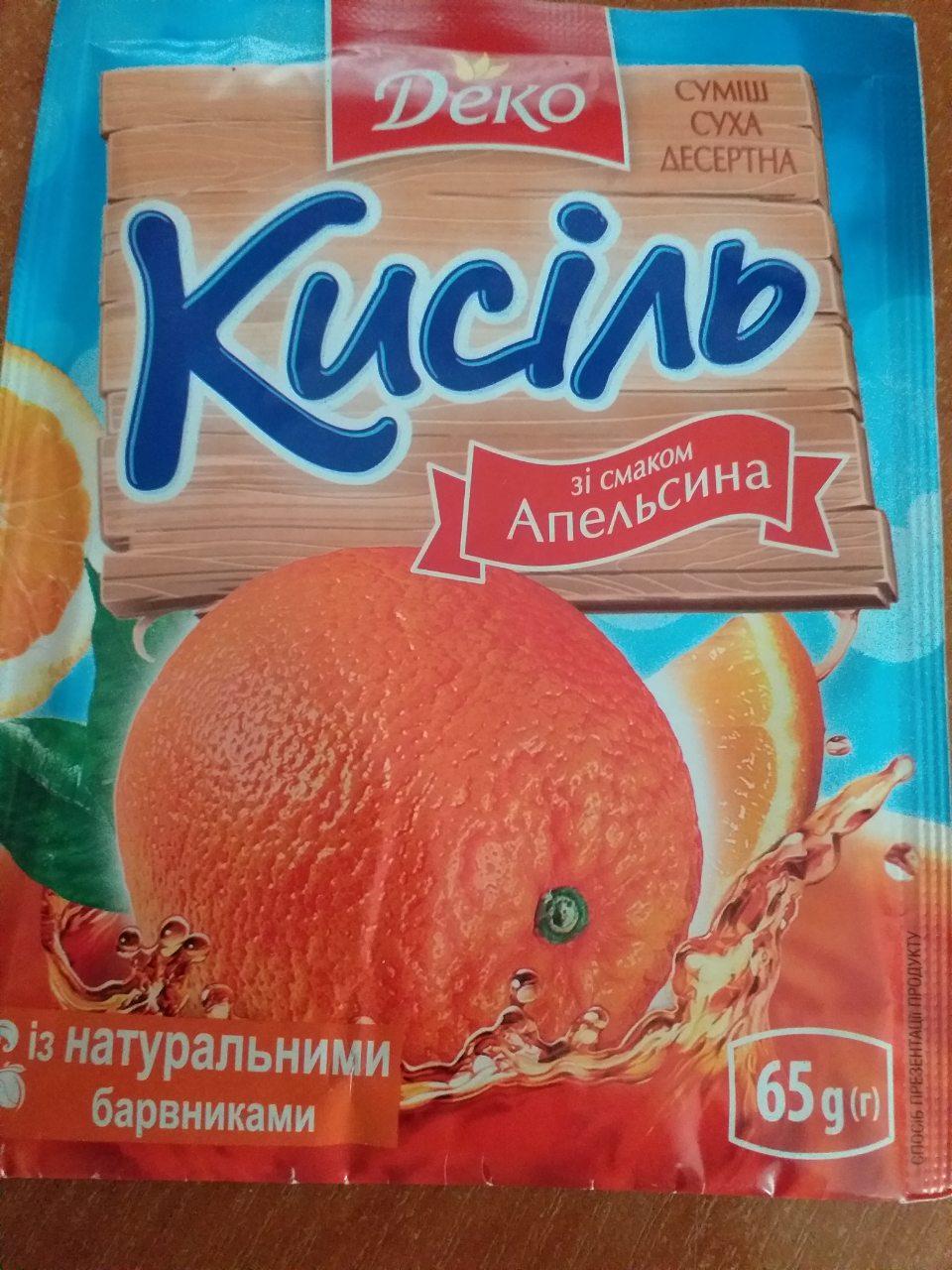Кисель вкус апельсина 65 грамм