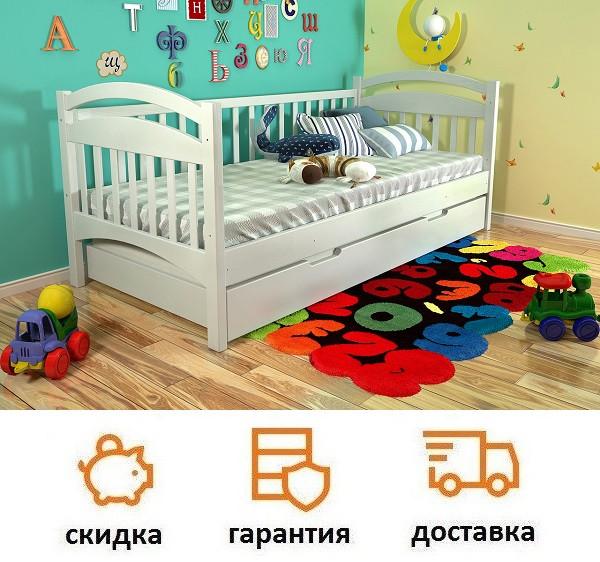 Детская деревянная кровать Алиса, фабрика Арбор Древ