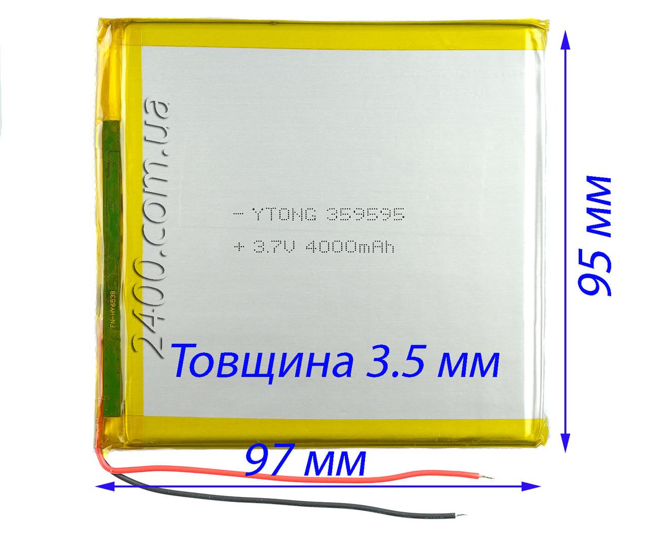 Аккумулятор 4000мАч 359595 мм 3,7в универсальный для планшета 3.7v 3,5*95*97 (4000mAh)