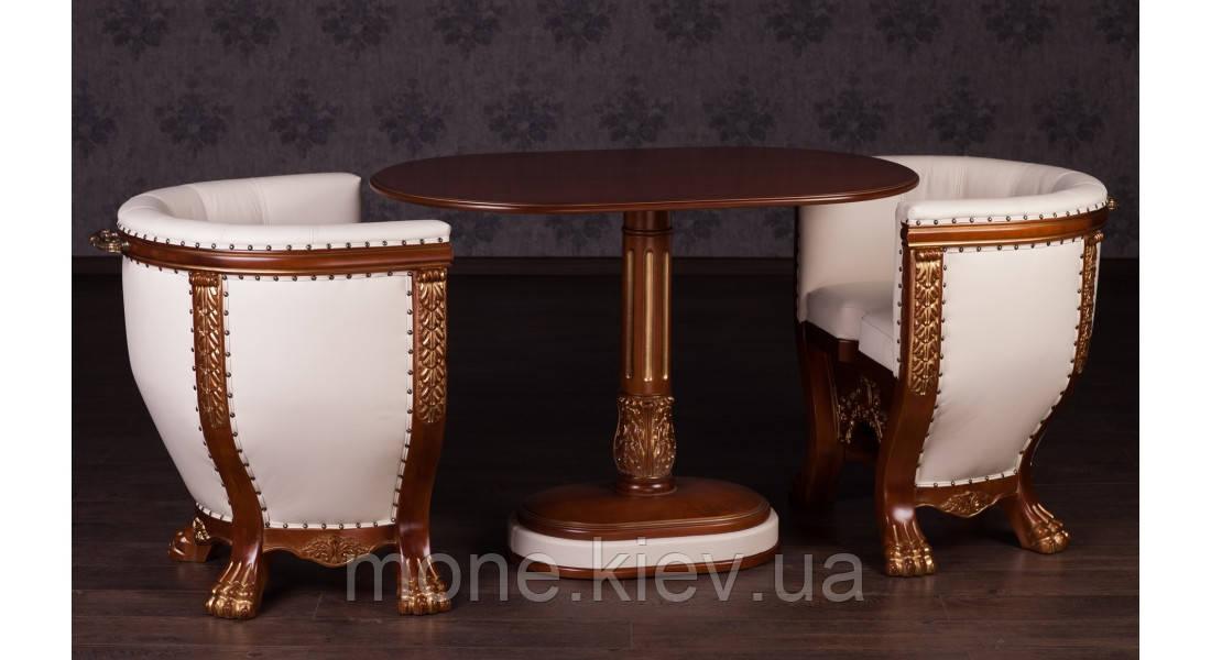 "Комплект мягкой мебели стол и два кресла ""Тет-А-Тет"" (В НАЛИЧИИ)"
