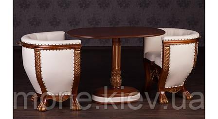 """Комплект мягкой мебели стол и два кресла """"Тет-А-Тет"""" (В НАЛИЧИИ), фото 2"""