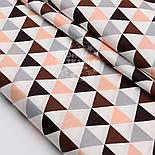 Лоскут сатина с треугольниками персиковыми и коричневыми №1496с, фото 2