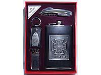 NFMTE-51 Мужской подарочный набор, Набор: фляга + зажигалка + брелок + нож/штопор, Фляга из нержавейки 300 мл