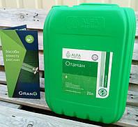 Гербицид Отаман ( Alfa smart agro ) аналог Раундапа