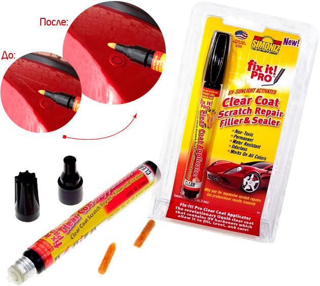 FIX IT PRO карандаш для удаления царапин, Корректор царапин, Фикс Ит Про удаление царапин с авто