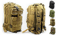 Рюкзак Kaida 25л, Компактный походный рюкзак, Рюкзак с карманами, Рюкзак для охоты, рыбалки,туризма
