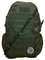 Рюкзак-трансформер тактический штурмовой V-35, Походный рюкзак 35 л, Армейский рюкзак