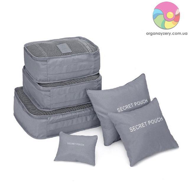 Набор сумочек в чемодан (6 шт.) (серый)