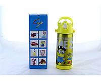 Термос zk g 603 350ml, Термос с трубочкой поилкой, Термос для детей, Детский вакуумный термос с трубочкой