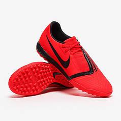 54cd2c9b Сороконожки Nike - купить сороконожки Найк в Украине, Киеве - Страница 4