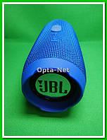 Портативная акустика JBL Charge 3 (blue)