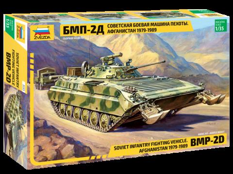 Сборная модель. Советская боевая машина пехоты БМП-2Д (Афганская война).1/35 ZVEZDA 3555, фото 2