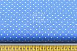 Лоскут ткани с горошком 4 мм на тёмно-голубом, №1686, размер 41*80 см, фото 3