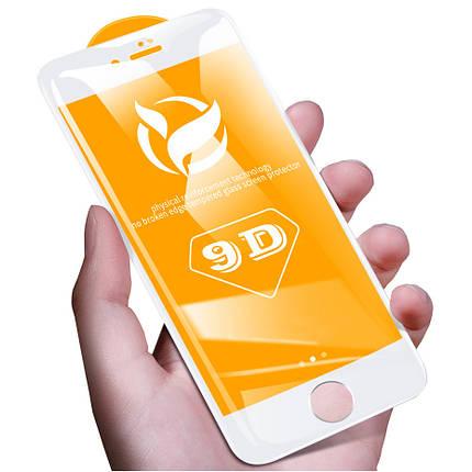 Защитное стекло 9D для iPhone 7/8 белый, фото 2