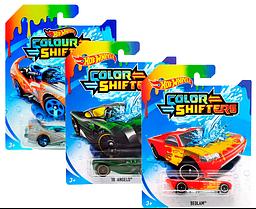 Машинки Hot Wheels Color Shifters Измени цвет