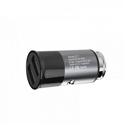 Автомобильный адаптер HOCO Z17 2USB 2.4A Grey, фото 2