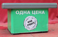 Кассовый бокс МИНИ 150х115 см., зеленый/правый, (Украина) Б/у, фото 1