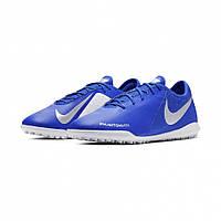 46e4ac2c Сороконожки Nike Phantom Vision Club TF AO3273-001 (Оригинал), цена ...