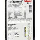 Мазетон Сироп (Mothertone Syrup, Nupal), 250 мл - Аюрведа премиум класса, фото 4