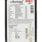 Мазетон (Mothertone Syrup, Nupal) - натуральный тоник для беременных и кормящих мам, 250 мл, фото 2