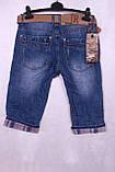 Молодежные мужские капри с порватостями, фото 2