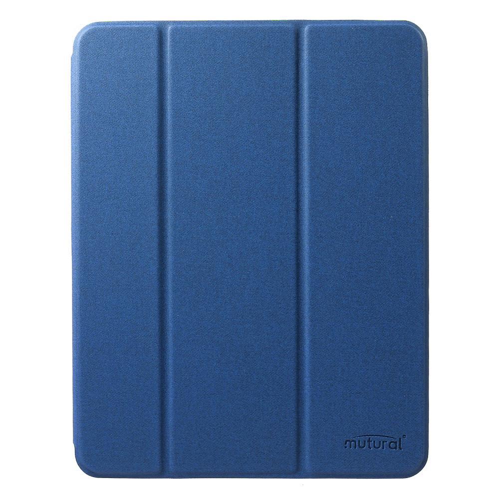 "Чехол Mutural для iPad Pro 10,5"" blue"