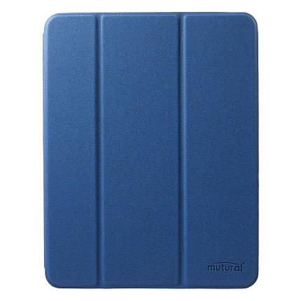 "Чехол Mutural для iPad Pro 10,5"" blue, фото 2"