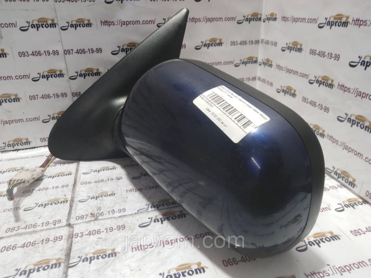 Зеркало заднего вида левое Nissan Primera P11 синее