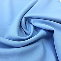 Габардин однотонный небесно-голубой, ширина 150 см