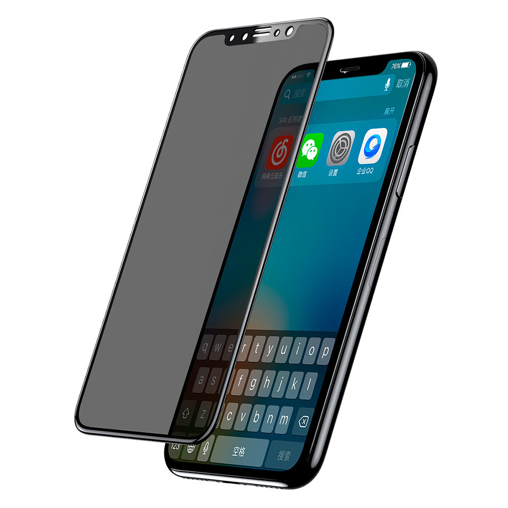 Защитное стекло  для iPhone X/XS 2,5D black Privacy Антишпион тех.упак.