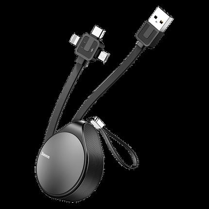 ✅ USB кабель Baseus Waterdrop 3in1, 1.5A/1,5m black, фото 2