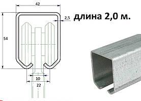 Направляющая  для кареток 44 мм.до 450 кг.длина 2,0 м. оцинкованная