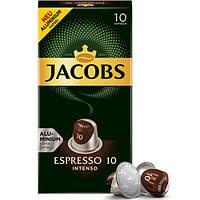 Кофе в капсулах для Nespresso 10 шт (JACOBS 10 INTENSO)