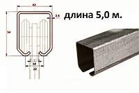 Направляющая  для кареток 44 мм.до 450 кг.длина 5,0 м. не оцинкованная