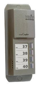 Блок виклику домофону БВД-405А-4