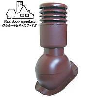 Вентиляционный выход для профнастила KronoPlast KBTO-18 (150 мм)