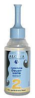 Alcina Химическая завивка для волос PERFECT 2 75мл