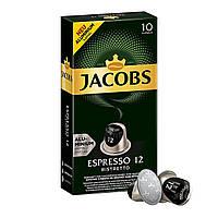 Кофе в капсулах для Nespresso 10 шт (JACOBS 12 RISTRETTO)