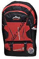 Рюкзак туристический 30 л №171, Спортивный рюкзак, Городской рюкзак, Рюкзак для отдыха