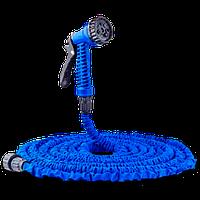 Садовый Шланг X HOSE 45m 150FT, Саморастягивающийся шланг,  Поливочный шланг с распылителем