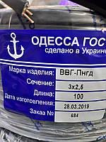 ВВГ-П нг 3х2,5 Одесса Гост