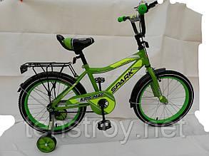 """20"""" Велосипед SPARK KIDS MAC сталь TV2001-001"""
