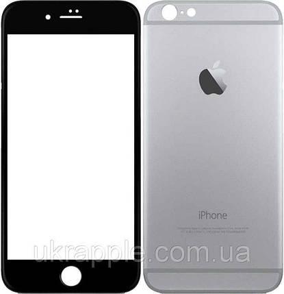 Защитное стекло 5D для iPhone 6/6s черный тех.упак, фото 2