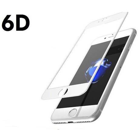 Защитное стекло 6D для iPhone 7/8 белый, тех.упак., фото 2