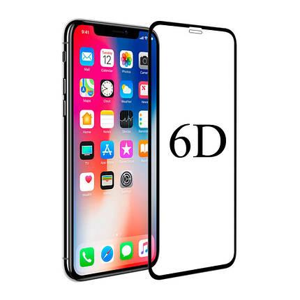 Защитное стекло 6D для iPhone X/XS black тех уп., фото 2