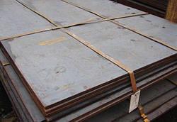 Лист стальной сталь ст Х12 30х500х1700 мм горячекатанный