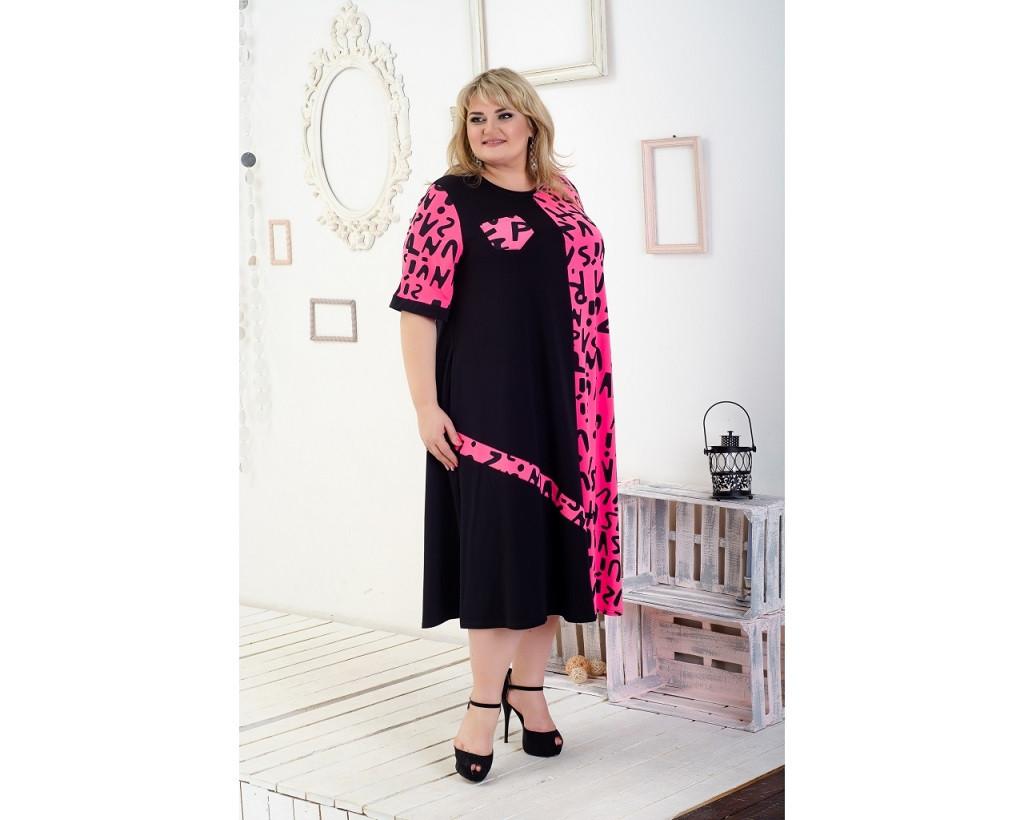 Яркое женское платье размера плюс Ирина черный-розовый (62-72)
