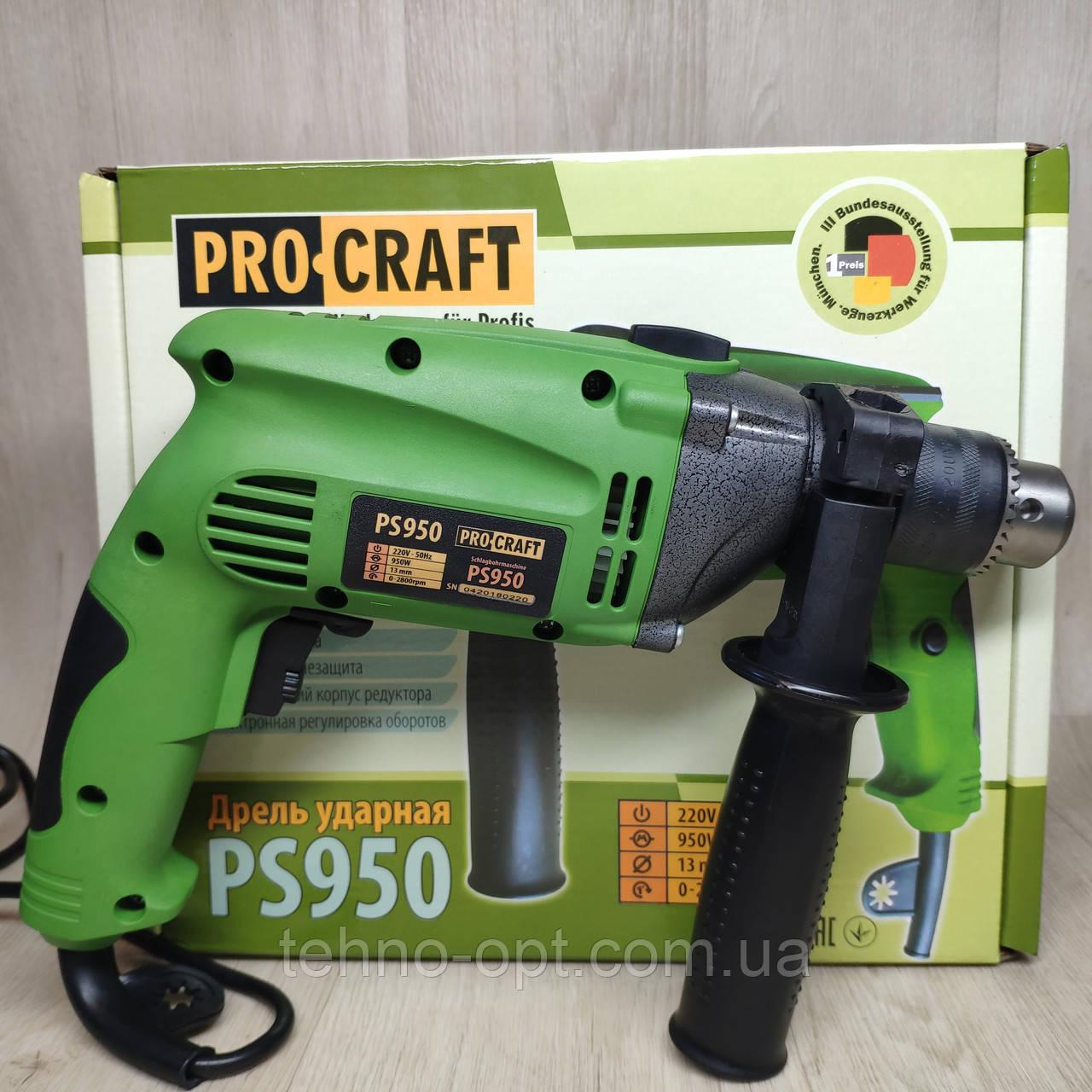 Дрель ударная Procraft PF-950