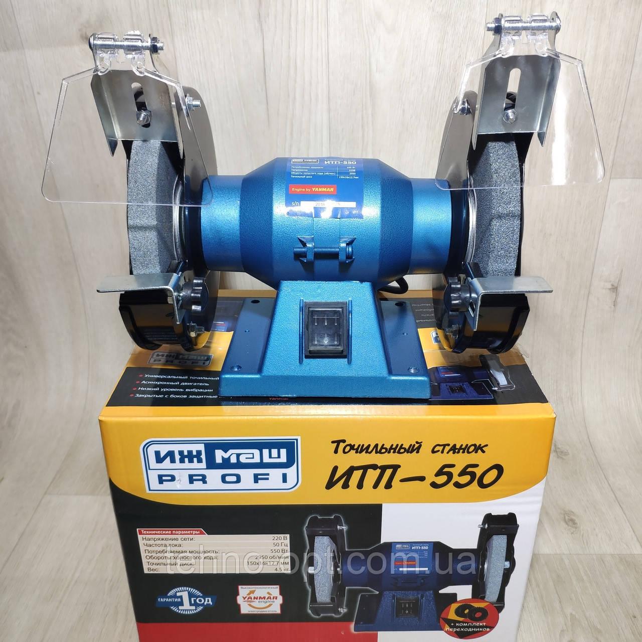 Точило электрическое ИжМаш Профи ИТП-550