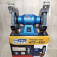 Точило электрическое ИжМаш Профи ИТП-550, фото 1